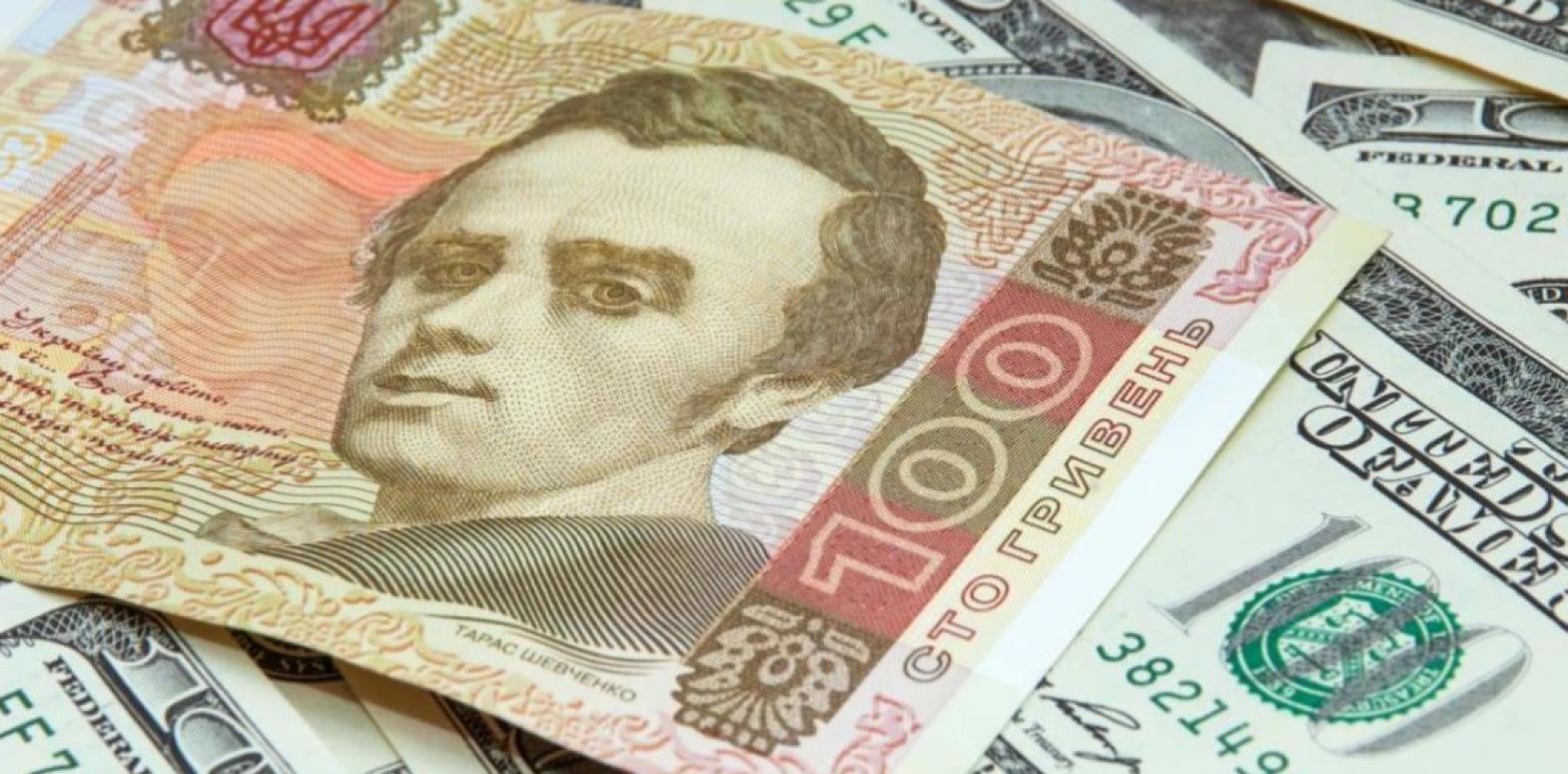 Перспективы экономического роста на 2019 год в Украине ослабились – экономист ВБ
