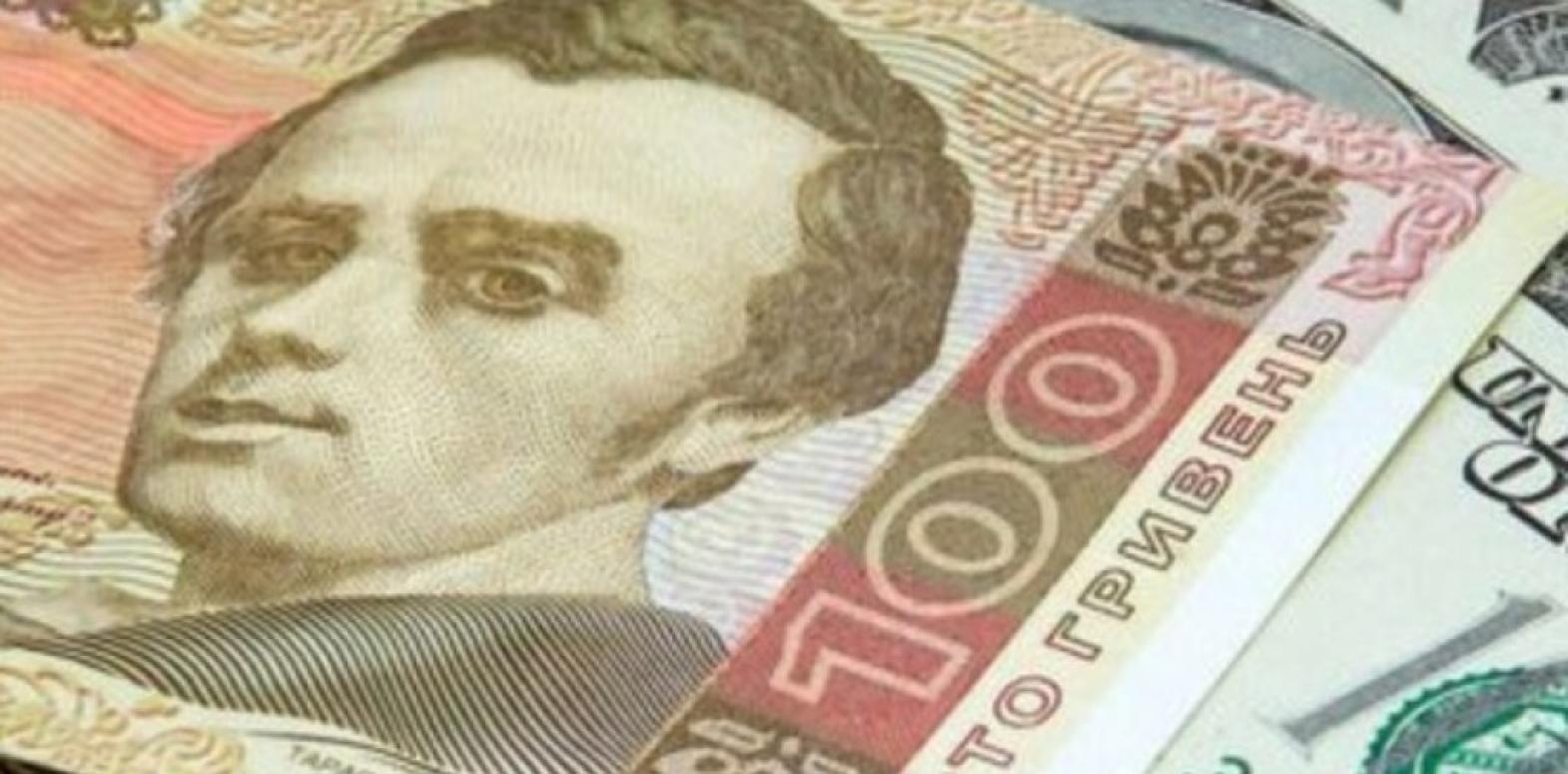 Наличный доллар начал дорожать из-за инвесторов ОВГЗ, которые продают облигации - эксперт