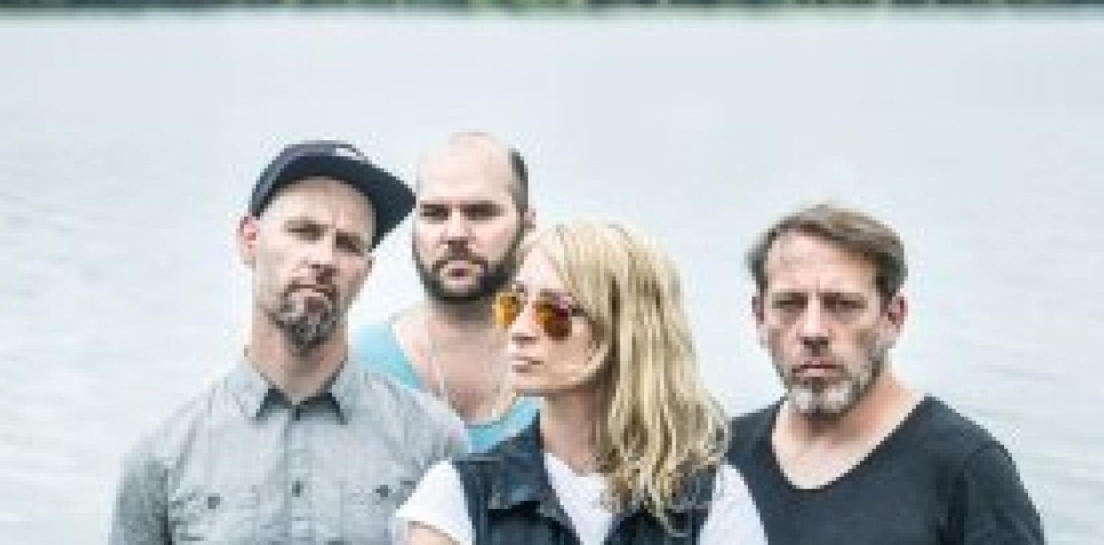 На фестивале Atlas Weekend выступит немецкая группа Guano Apes