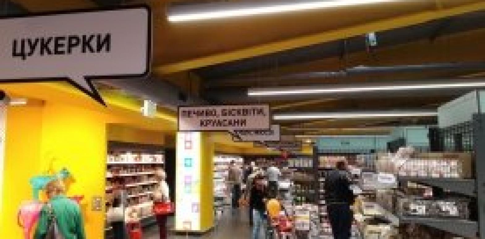 АМКУ возбудил дело против супермаркетов Киева и поставщиков из-за повышения цен на продукты