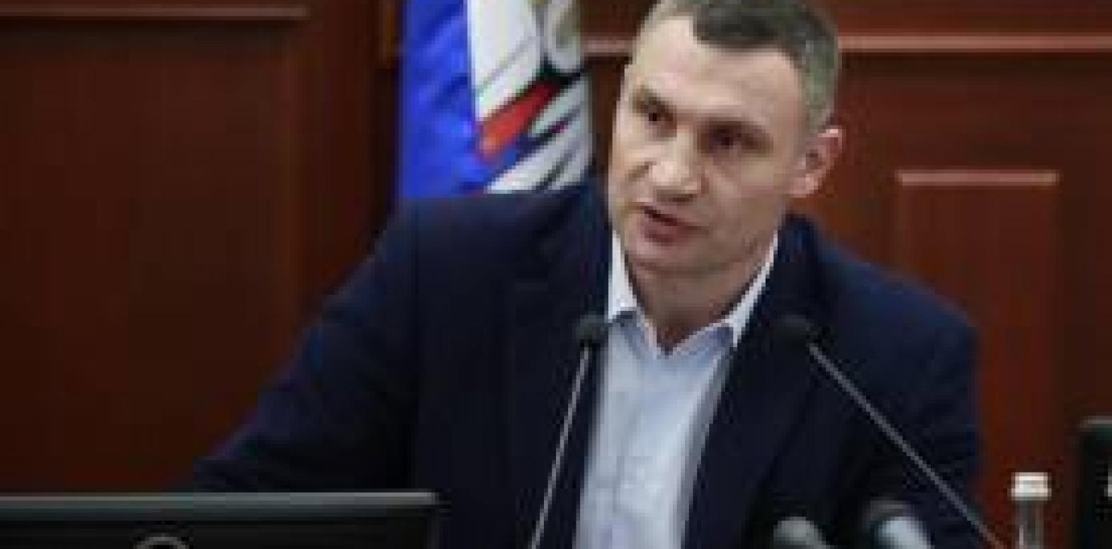 Киев могут закрыть на въезд и выезд, если ситуация ухудшится, - Кличко