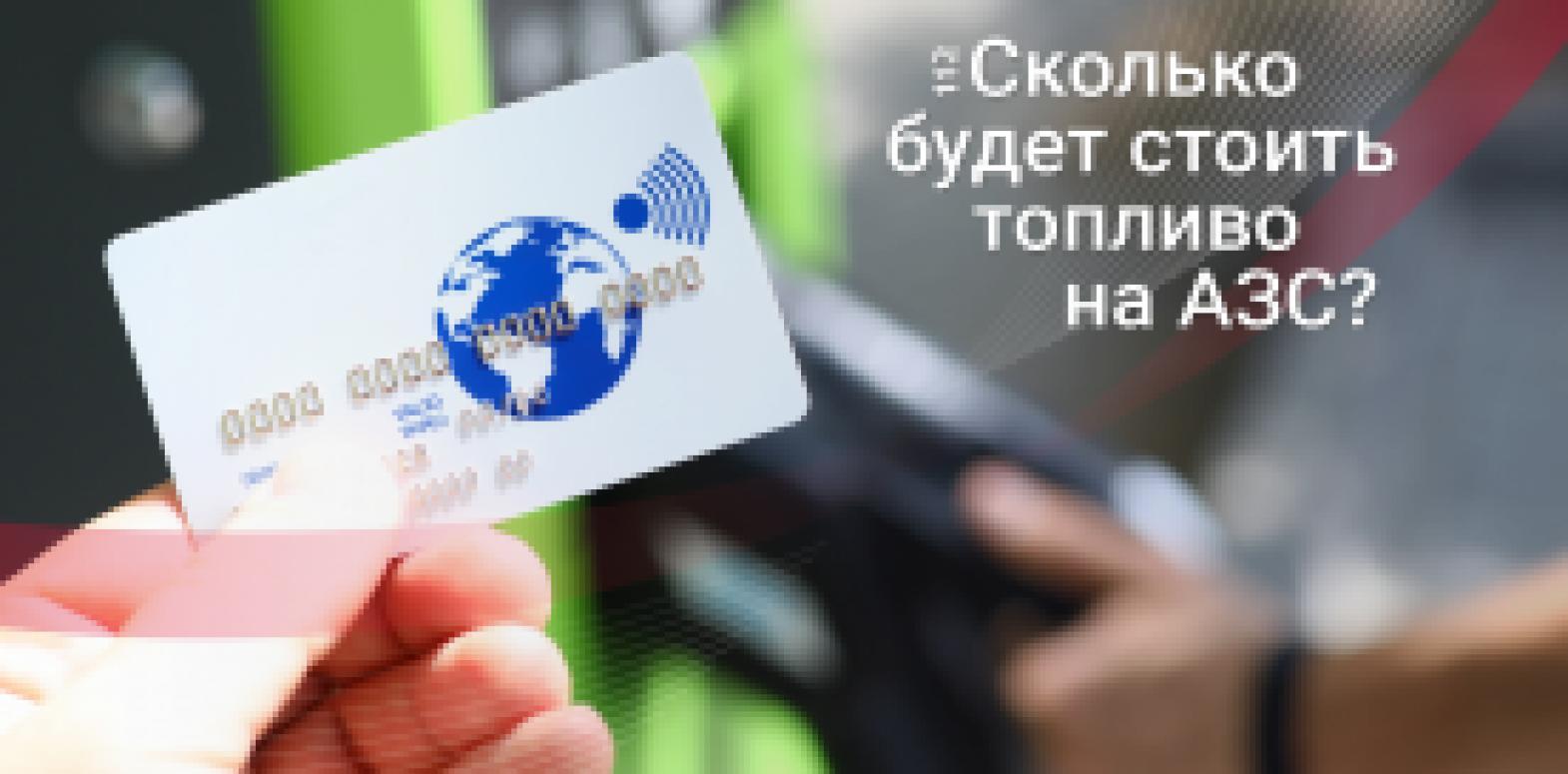 В Украине продолжают снижаться цены на бензин и дизтопливо