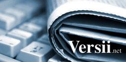Межбанк открылся долларом по 28,25-28,28 грн, евро - по 31,12-31,15 грн